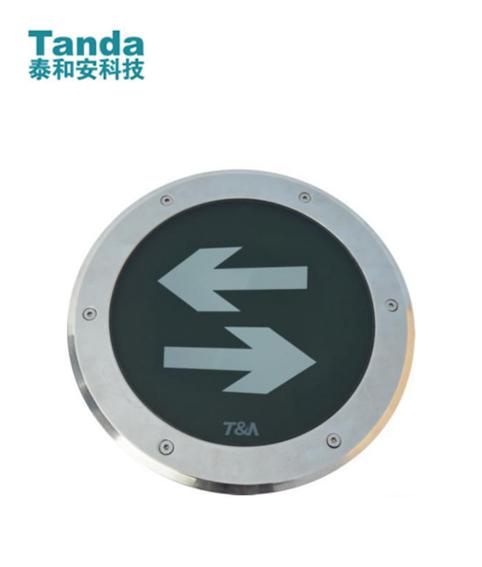 TS-BLJC-1LREⅠ1W-6402集中电源集中控制型消防应急标志灯具
