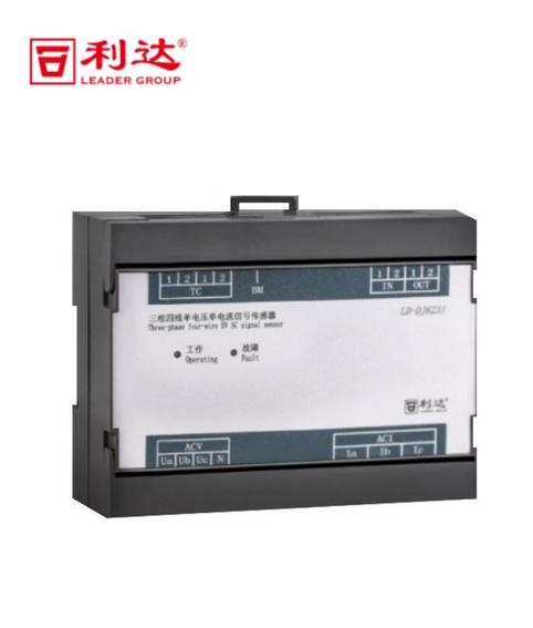 LD-DJ6231三相四线单电压单电流信号传感器