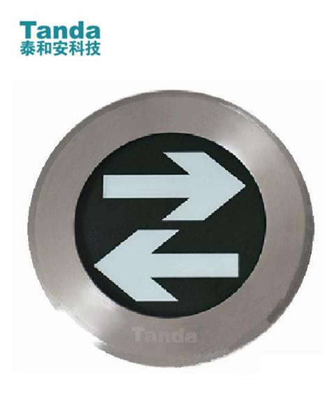 TS-BLJC-1REI1W-6409集中电源集中控制型消防应急标志灯具(小型地埋)
