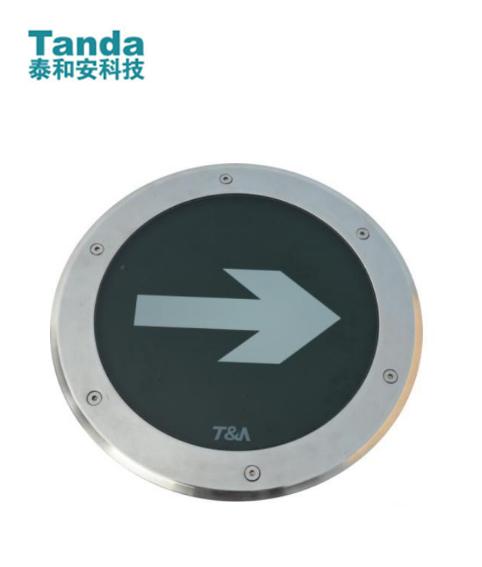 TS-BLJC-1LREⅠ1W-6401集中电源集中控制型消防应急标志灯具