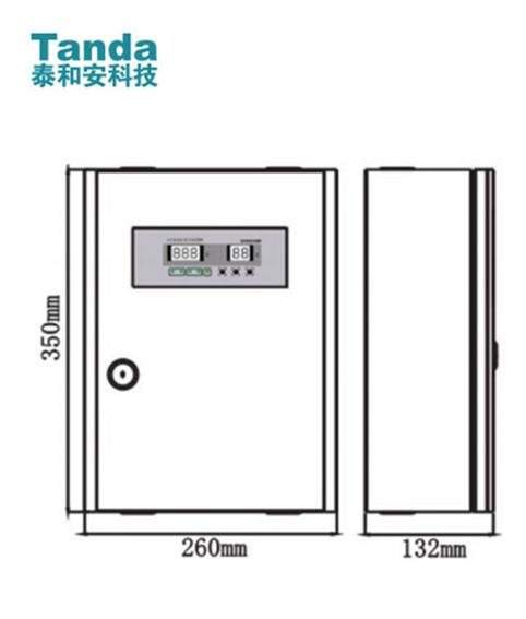TR1300低压电源箱