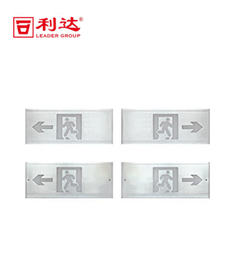 GD-BLJC-1LE Ⅱ1W-405G集中电源集中控制型单面单向标志灯