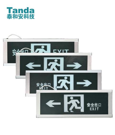 TS-BLJC-2LROEⅢ1W-6460集中电源集中控制型消防应急标志灯具(吊装式)
