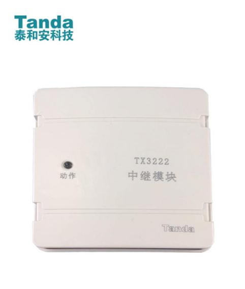 TX3222中继模块