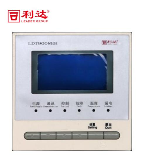 LDT9008EH组合式电气火灾监控探测器