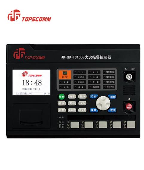 JB-QB-TS100Q火灾报警控制器