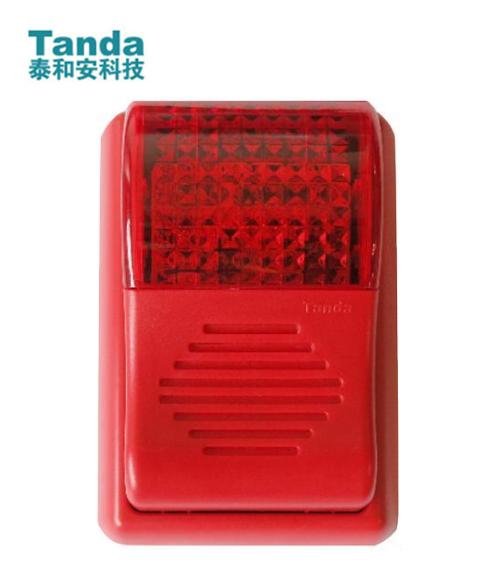 TX3301A火灾声光警报器