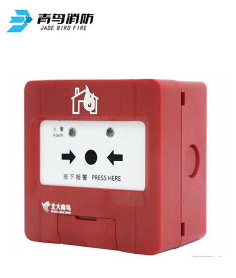 J-SAP-JBF4121A手动火灾报警按钮