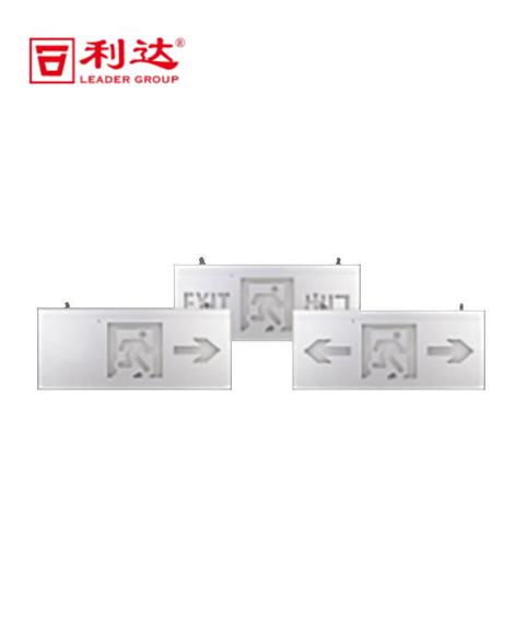 D3000系列(吊挂式)集中电源集中控制型消防应急标志灯具