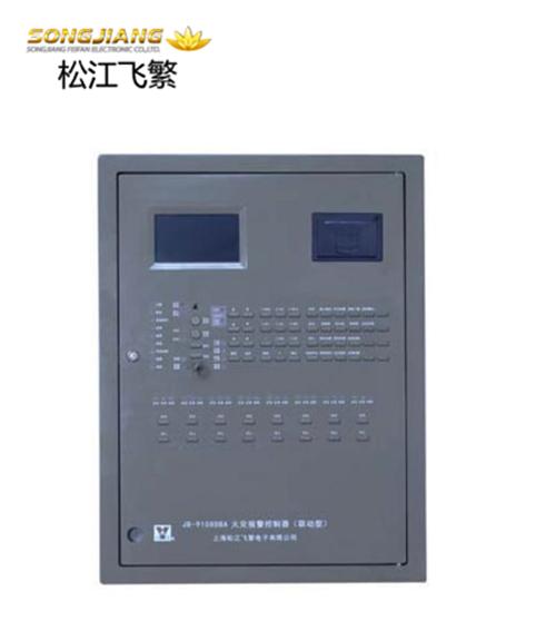 JB-9108DBA火灾报警控制器