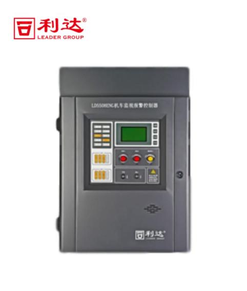 LD5508ENG机车监视报警控制系统