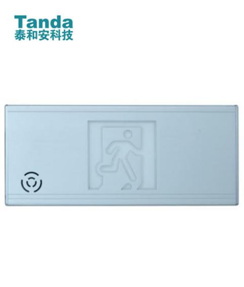 TS-BLJC-1OEⅠ2W-6428集中电源集中控制型语音安全出口标志灯