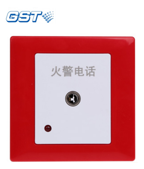 GST-LD-8312消防电话插孔