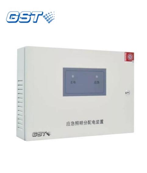 HW-FP-150W-NJ22应急照明分配电装置