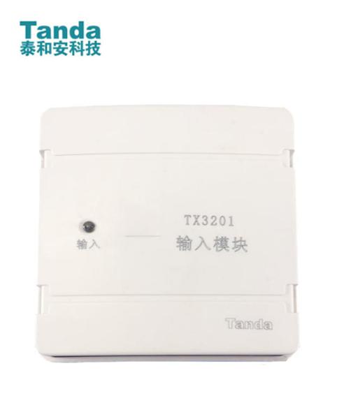 TX3201输入模块