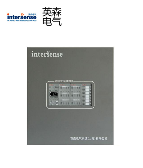 GP6010系列气体报警控制器