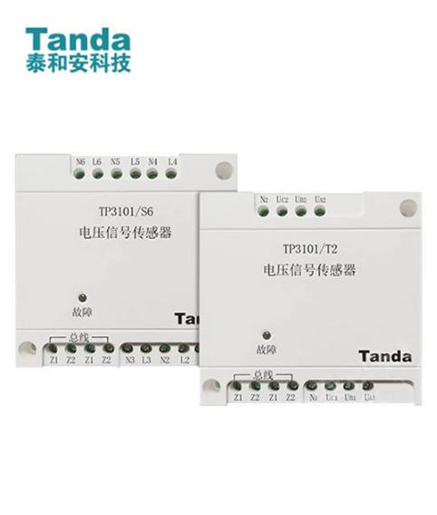 TP3101电压信号传感器