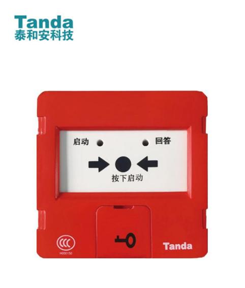 TX3153消火栓按钮