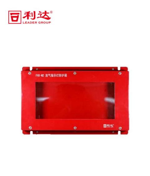 FHX-M2放气指示灯防护箱