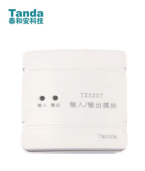 TX3207输入输出模块