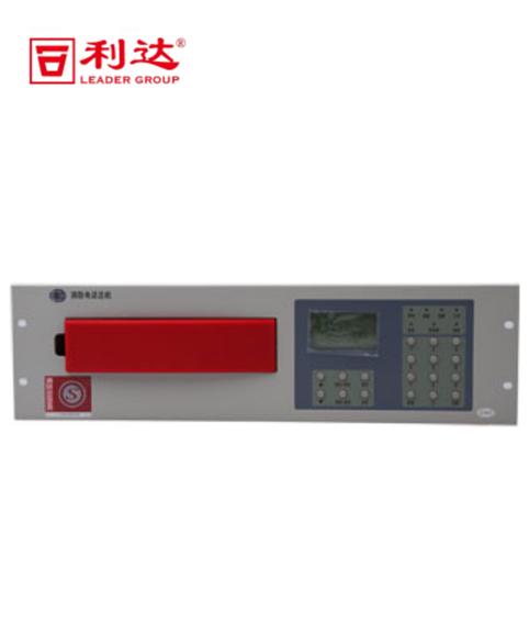 HY5711B总线消防电话主机