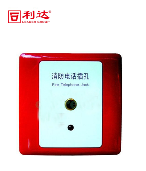 YJGF3040C多线消防电话插孔