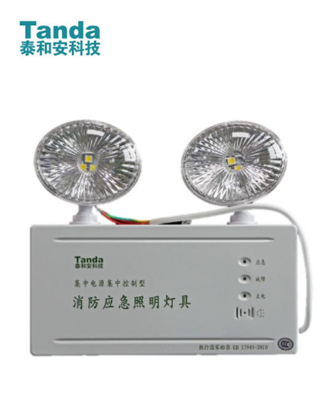 TS-ZFJC-E2W-6600集中电源集中控制型消防应急照明灯具