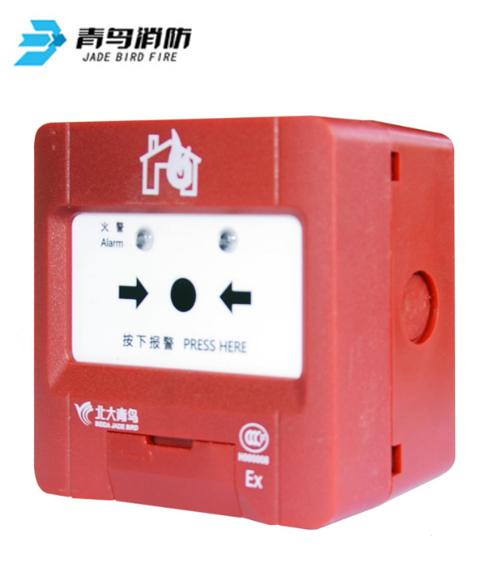 J-SAP-JBF4121A-Ex手动火灾报警按钮