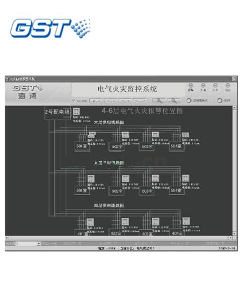 GST-DH9300(software)电气火灾监控图形显示系统(软件)