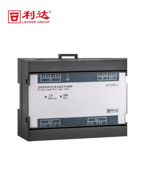 LD-DJ6211交流单相单电压单电流信号传感器