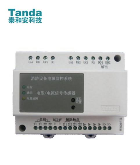 TP3120电压/电流信号传感器