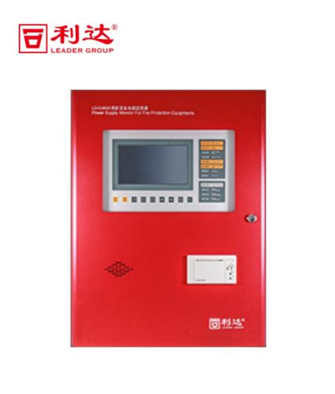 LD-DJ608消防设备电源监控器