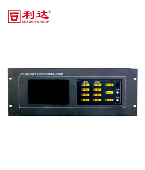 JTW-XOM-DSCFBG系列光纤光栅感温火灾探测器