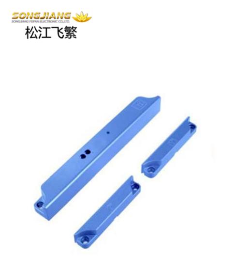 FF-MC02S一体式门磁开关