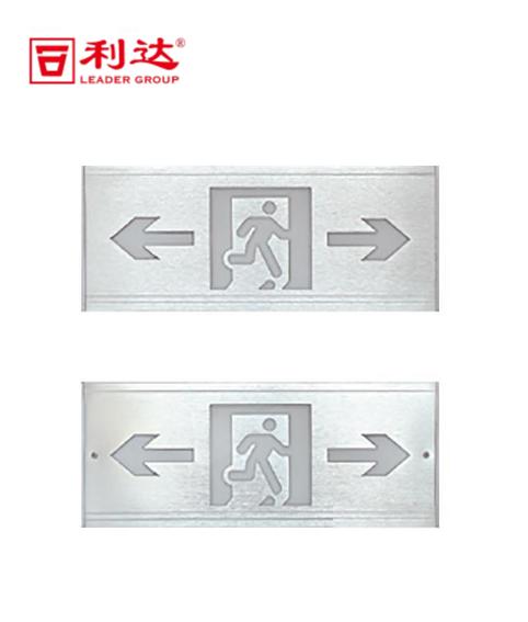 GD-BLJC-1LREⅡ1W-403G( 挂装)集中电源集中控制型单面双向标志灯