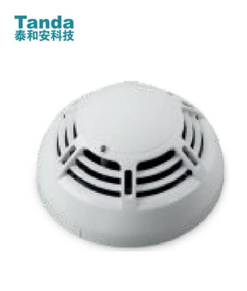 TX7100智能感烟探测器 涉外出口