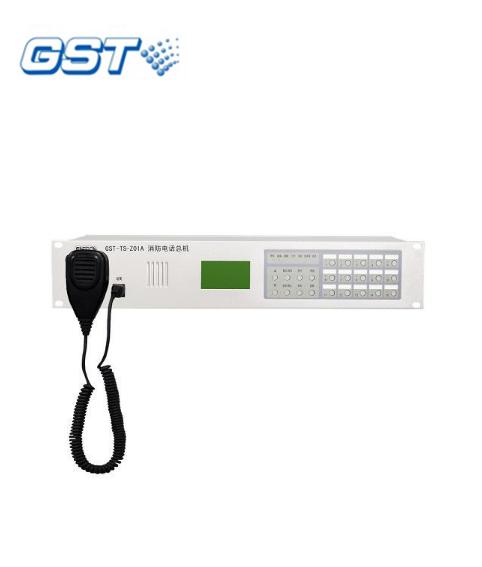 GST-TS9000消防电话