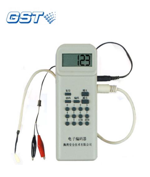 GST-BMQ-2(船用) 电子编码器