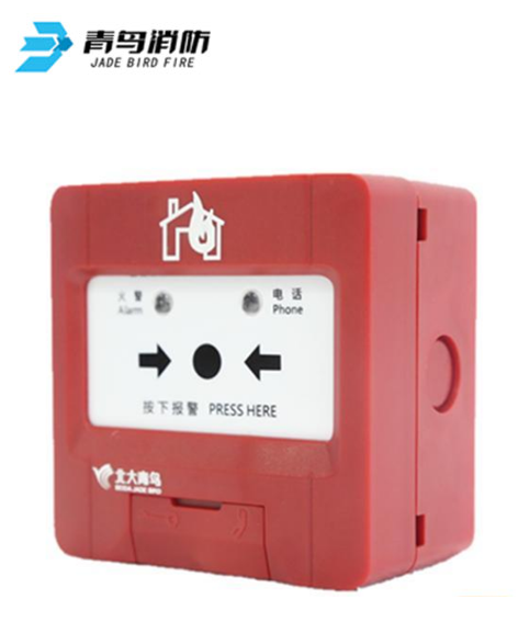 J-SAP-JBF4121A-P手动火灾报警按钮