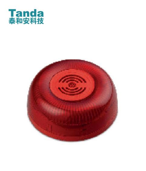 TX7300智能声光报警器 出口涉外