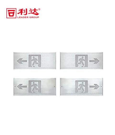 GD-BLJC-1REⅡ1W-411Q( 嵌装)集中电源集中控制型单面单向标志灯