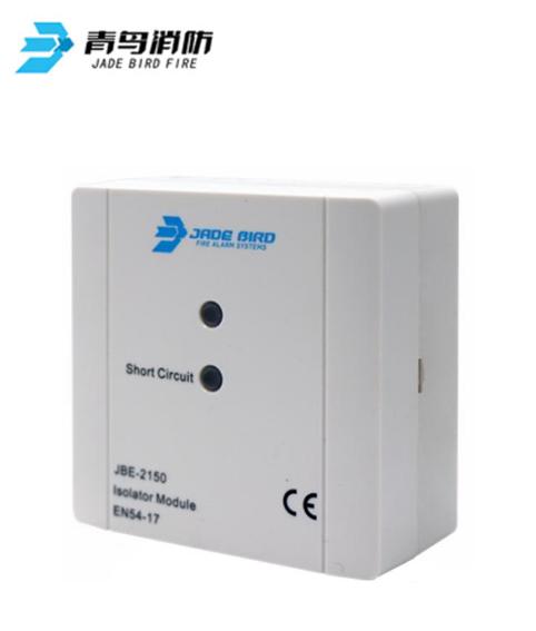JBE-2150隔离器模块