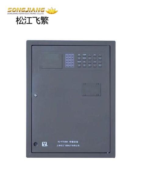 HJ-9703BA传输设备