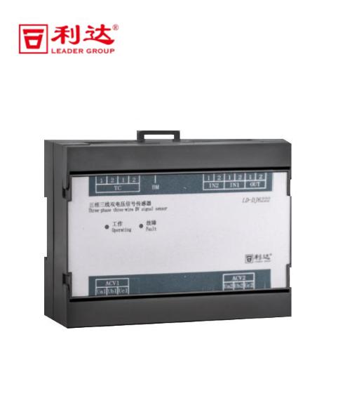 LD-DJ6222三相三线双电压信号传感器
