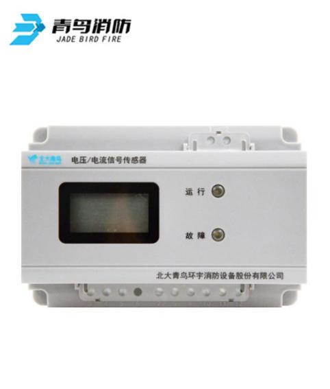 JBF6183三相三线电压/电流信号传感器
