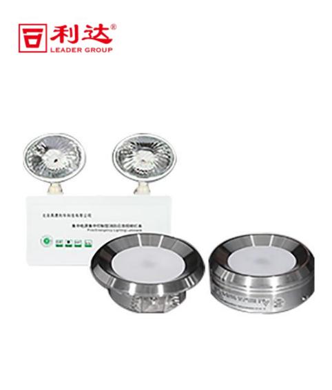 GD-ZFJC-E5W-605Q5(5W)集中电源集中控制型应急照明灯具