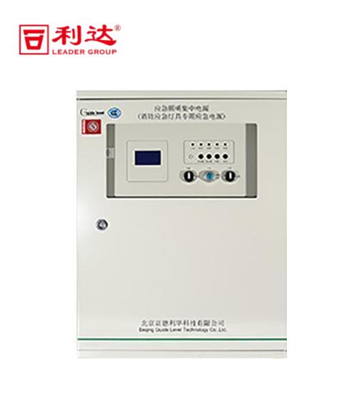 GD-D-0.5KVA-201消防应急灯具专用应急电源