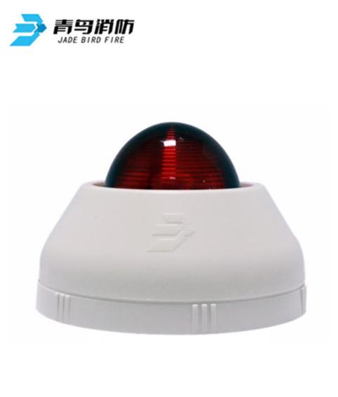 JBF5172火灾声光警报器