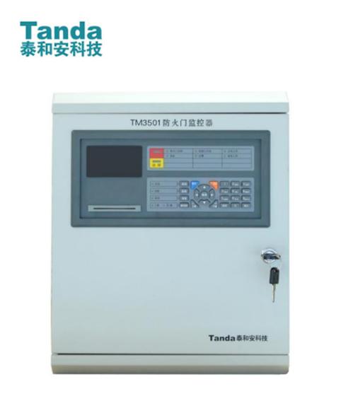 TM3501防火门监控器