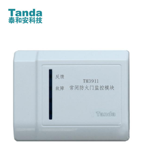常闭防火门监控模块 TM3911